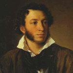 Стихи о Пушкине Александре Сергеевиче