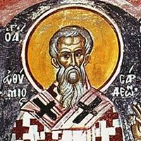 Евфимий Сардийский, епископ