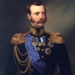 Стихи о Александре Втором