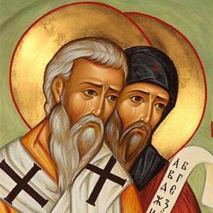 Стихи о Кирилле и Мефодии