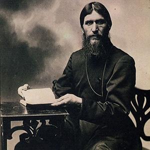 Стихи о Распутине Григории Ефимовиче