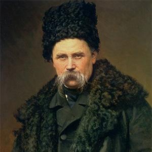 Стихи о Шевченко Тарасе Григорьевиче