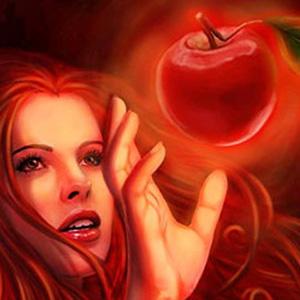 А я люблю тебя, запретный плод