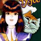 Стихи про Алису в стране чудес