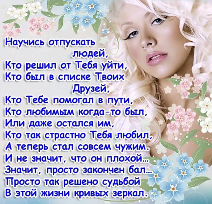 стихи с стихи ру полина льюсвет нас рпг, первый