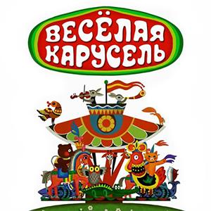 """Песни из мультфильма """"Веселая карусель"""""""