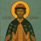 Именины Святослава
