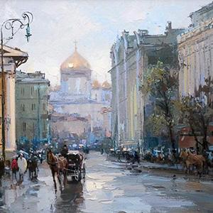 Москва - Петр Вяземский