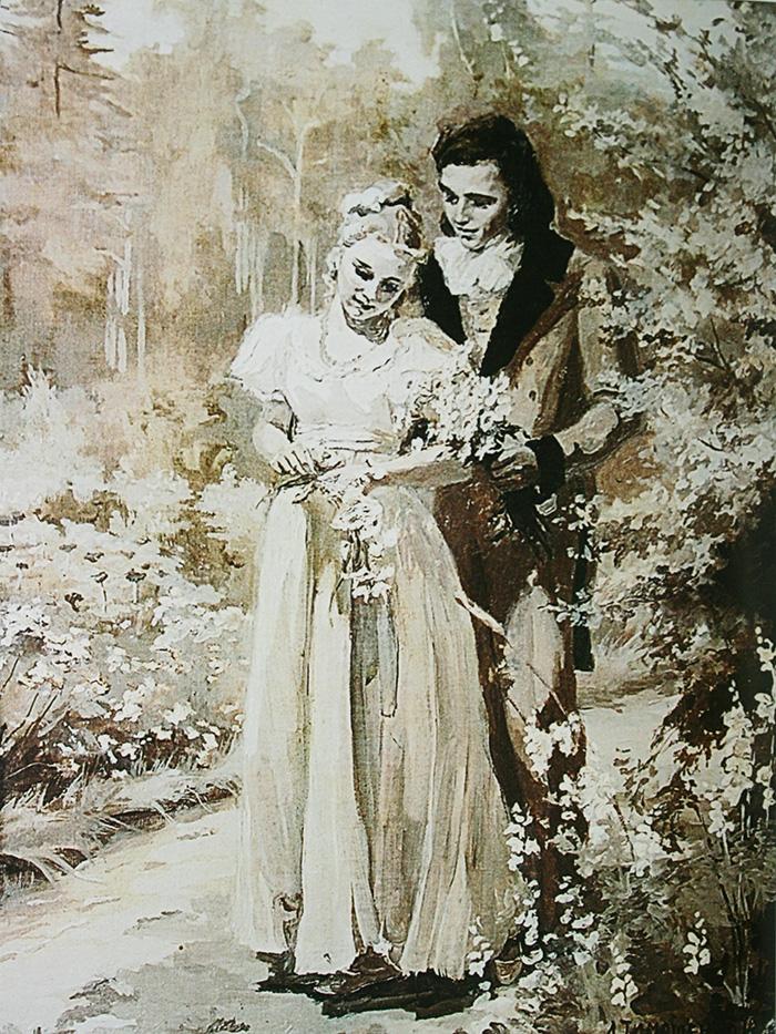 Они в саду, рука с рукой... - Евгений Онегин