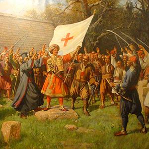 Под Красным Крестом - Яков Полонский