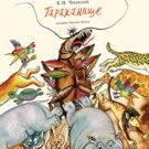 Тараканище - Корней Чуковский