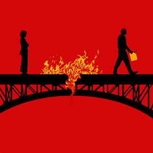 Сжигать мосты - стихи