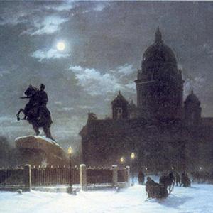 """К медному всаднику (""""В морозном тумане белеет Исакий..."""") - Валерий Брюсов"""