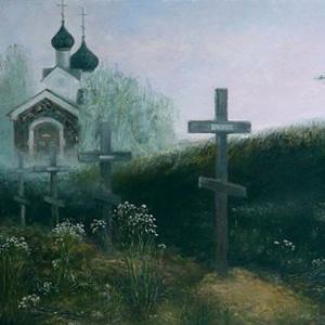 Утешение - Николай Гумилев