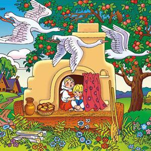 """Загадки о сказке """"Гуси-лебеди"""""""