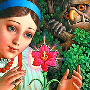 Загадки про Аленький цветок