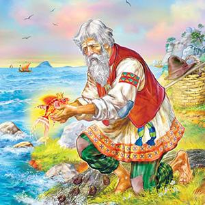Загадки о Сказке о рыбаке и рыбке