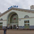 Загадки про вокзал
