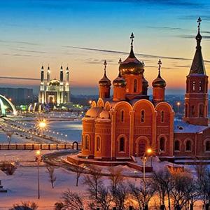 Стихи об Актобе, Актюбинск