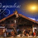 С Рождеством! - картинки