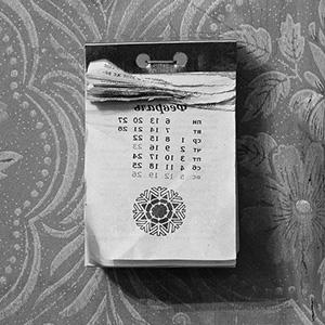 Стихи о календаре