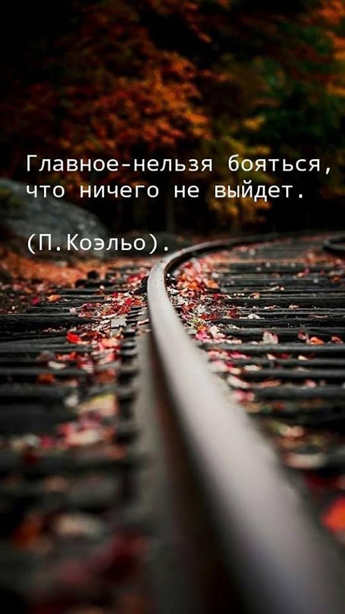 Главное не надо бояться, что ничего не выйдет...