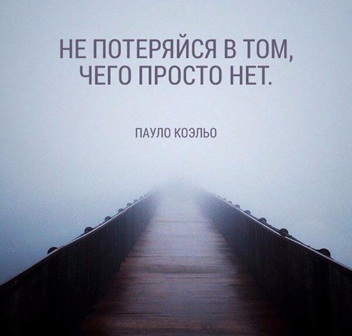 Не потеряйся в том, чего просто нет